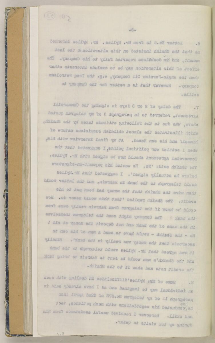 'File 82/27 VII F. 88. QATAR OIL' [53v] (115/468)