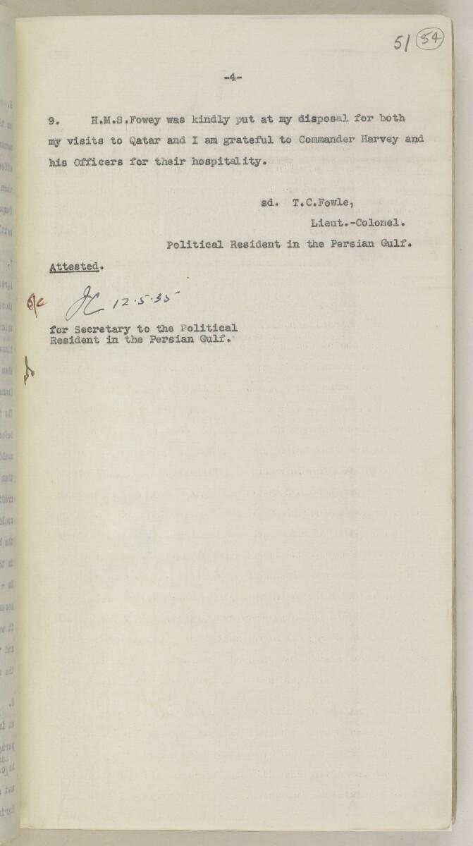 'File 82/27 VII F. 88. QATAR OIL' [54r] (116/468)