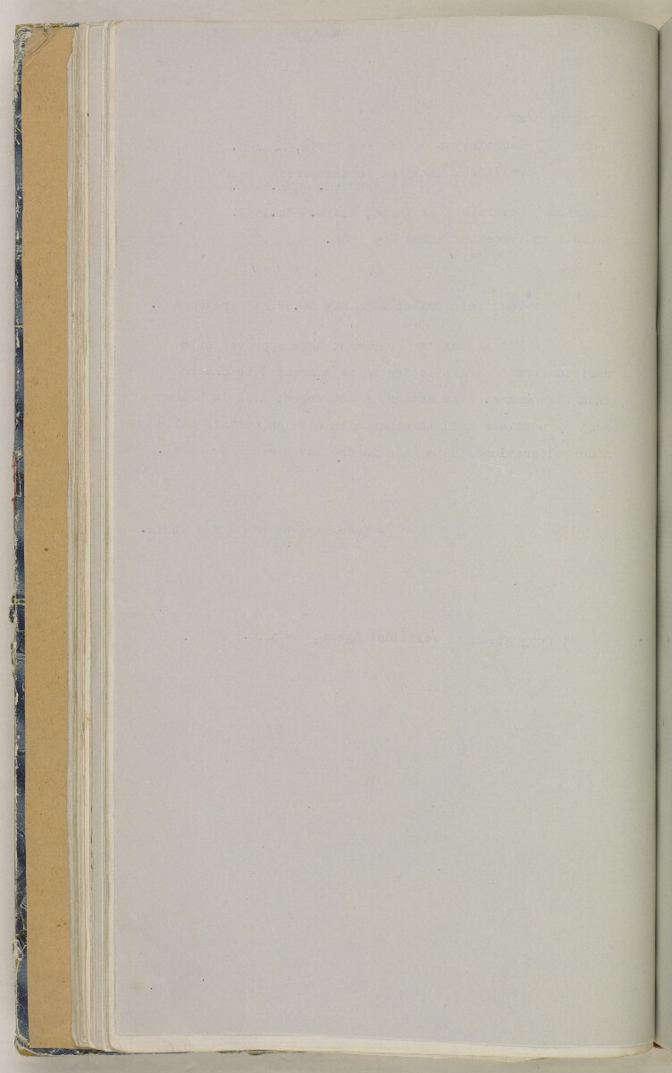 'File 82/27 VII F. 88. QATAR OIL' [‎56v] (121/468)