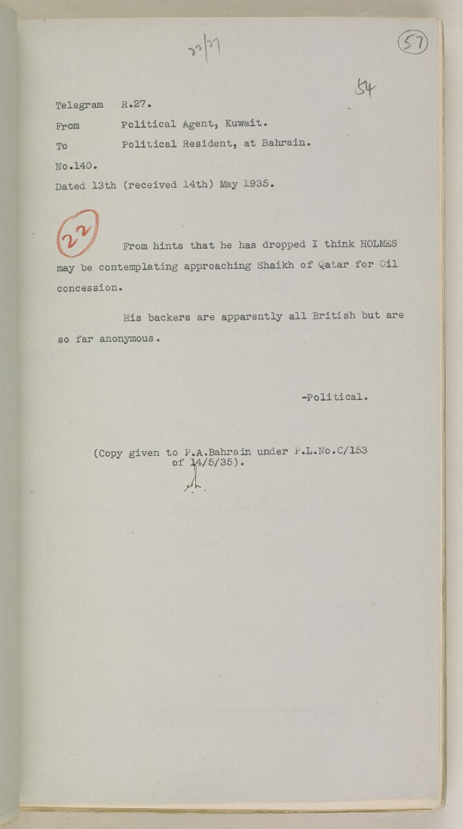 'File 82/27 VII F. 88. QATAR OIL' [‎57r] (122/468)
