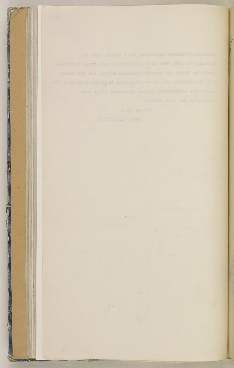 'File 82/27 VII F. 88. QATAR OIL' [60v] (129/468)