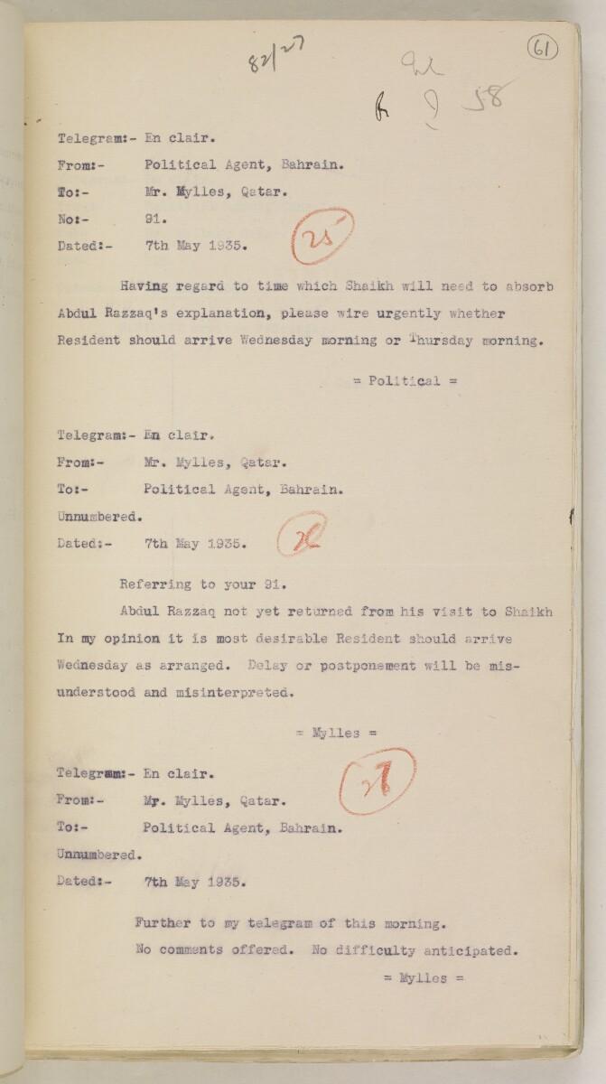 'File 82/27 VII F. 88. QATAR OIL' [61r] (130/468)