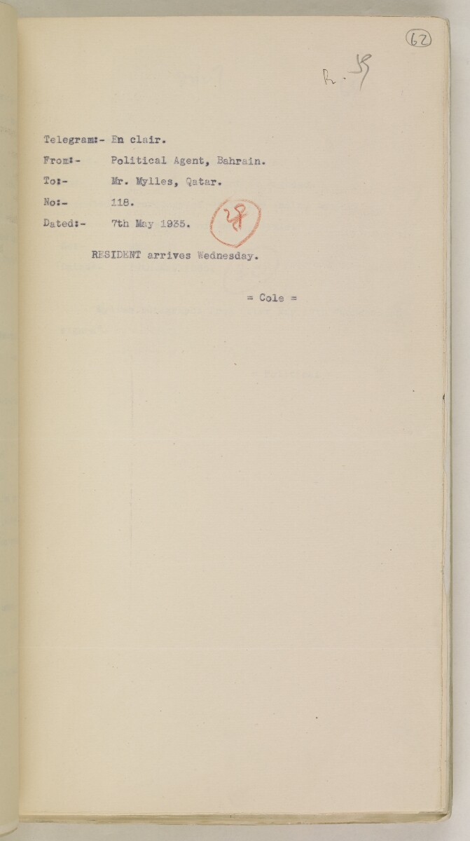 'File 82/27 VII F. 88. QATAR OIL' [‎62r] (132/468)