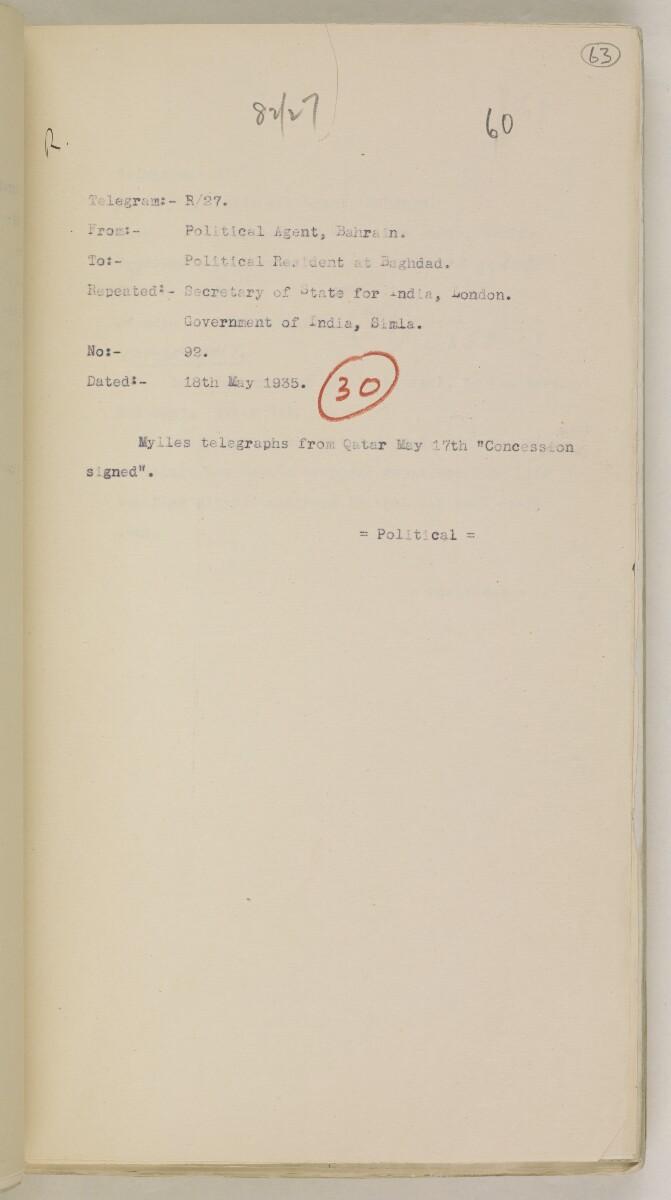 'File 82/27 VII F. 88. QATAR OIL' [63r] (134/468)