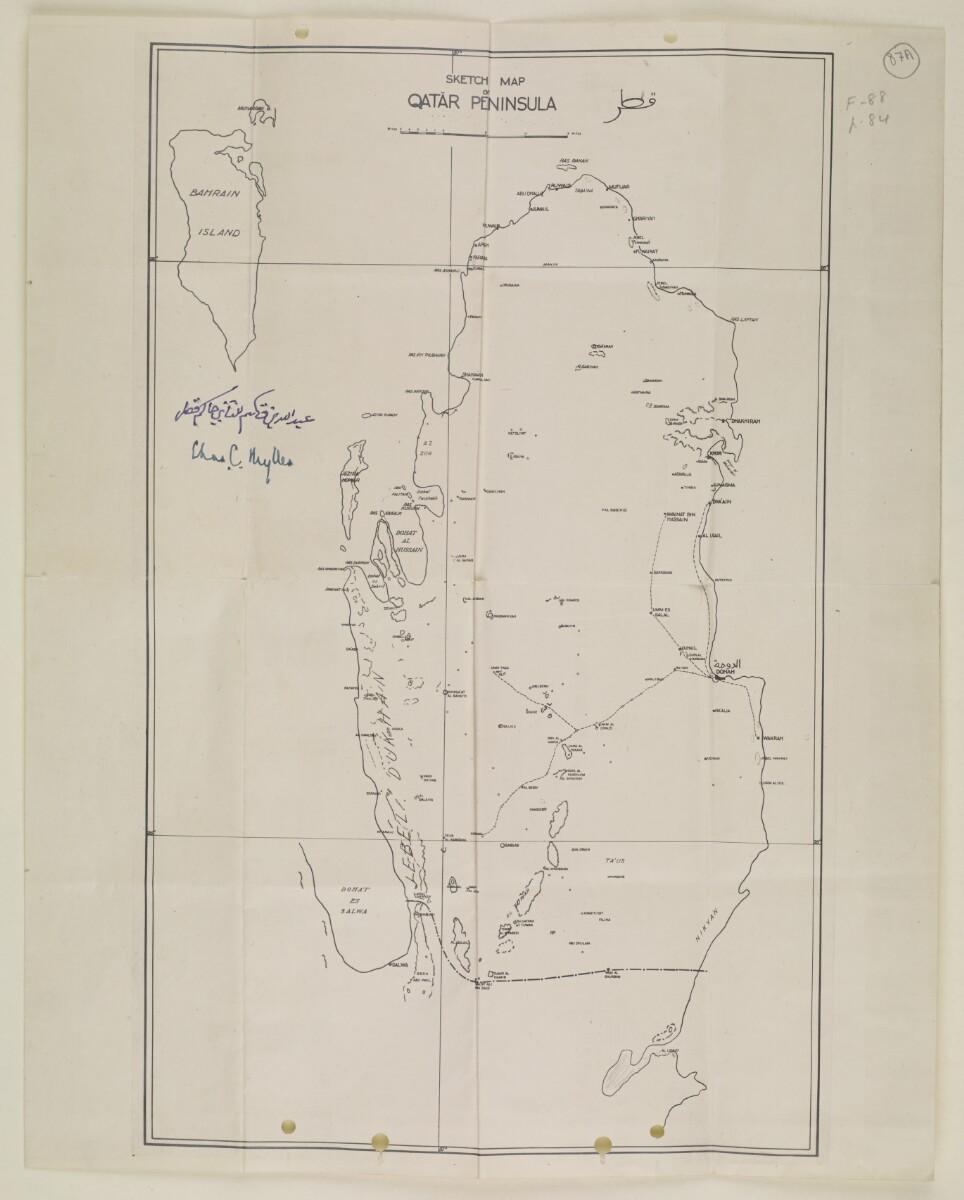 'Sketch map of Qatar Peninsula' [87Ar] (1/2)