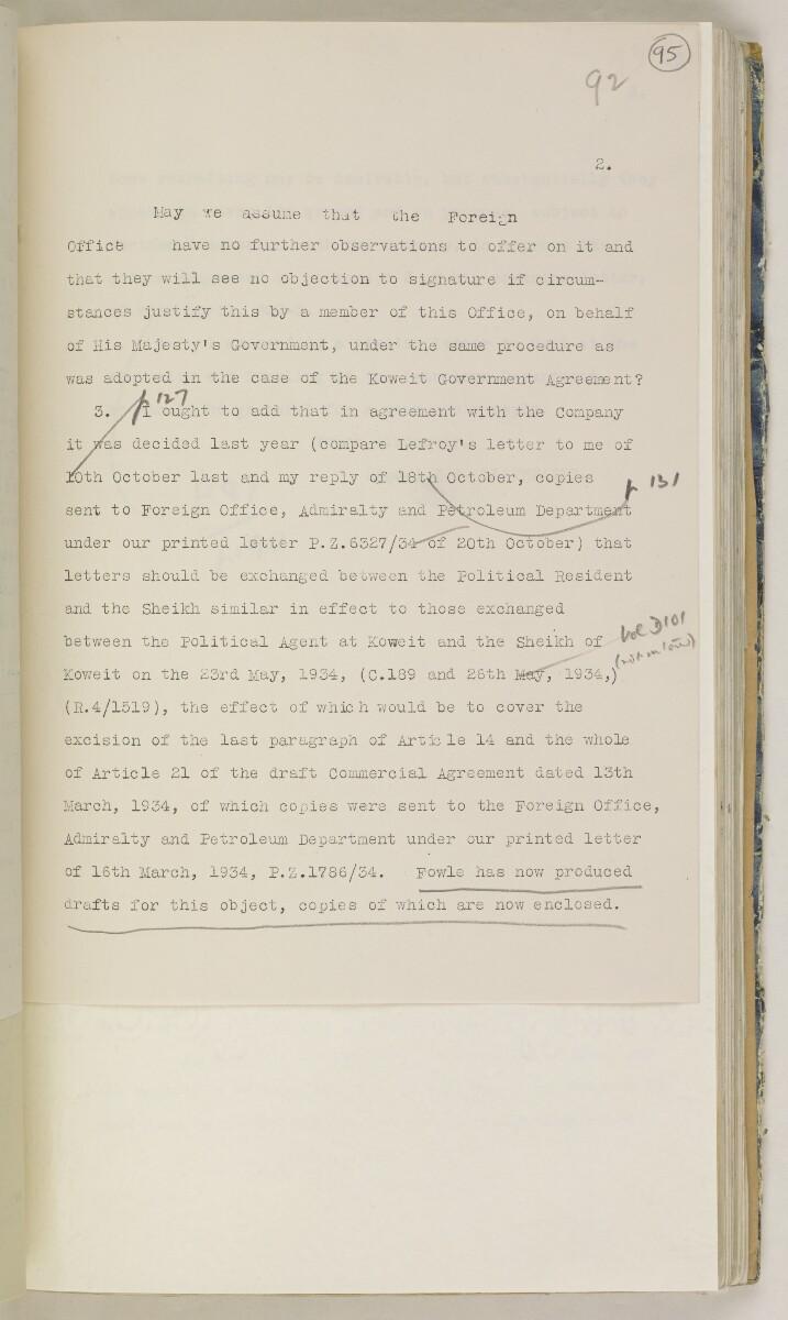 'File 82/27 VII F. 88. QATAR OIL' [95r] (200/468)