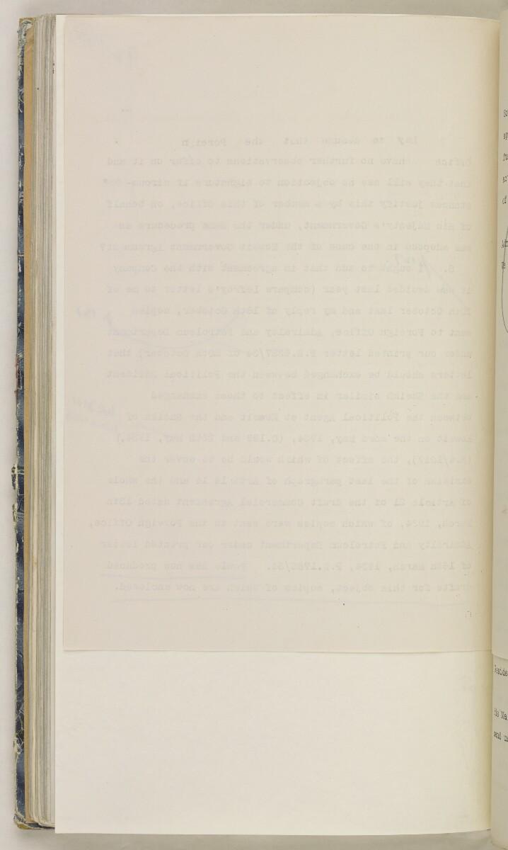 'File 82/27 VII F. 88. QATAR OIL' [95v] (201/468)