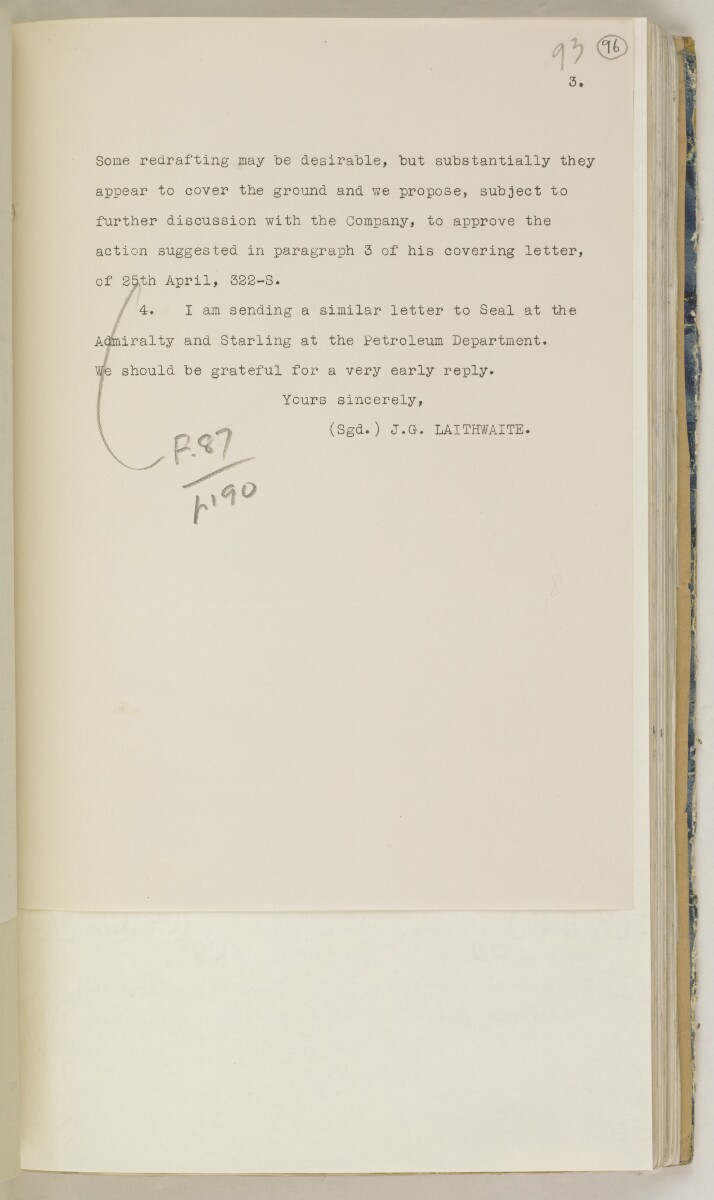 'File 82/27 VII F. 88. QATAR OIL' [‎96r] (202/468)