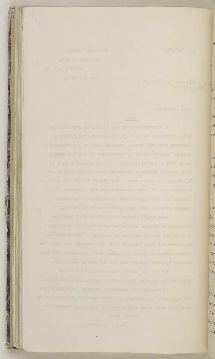 'File 82/27 VII F. 88. QATAR OIL' [‎97v] (205/468)