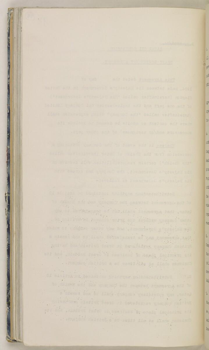 'File 82/27 VII F. 88. QATAR OIL' [98v] (207/468)