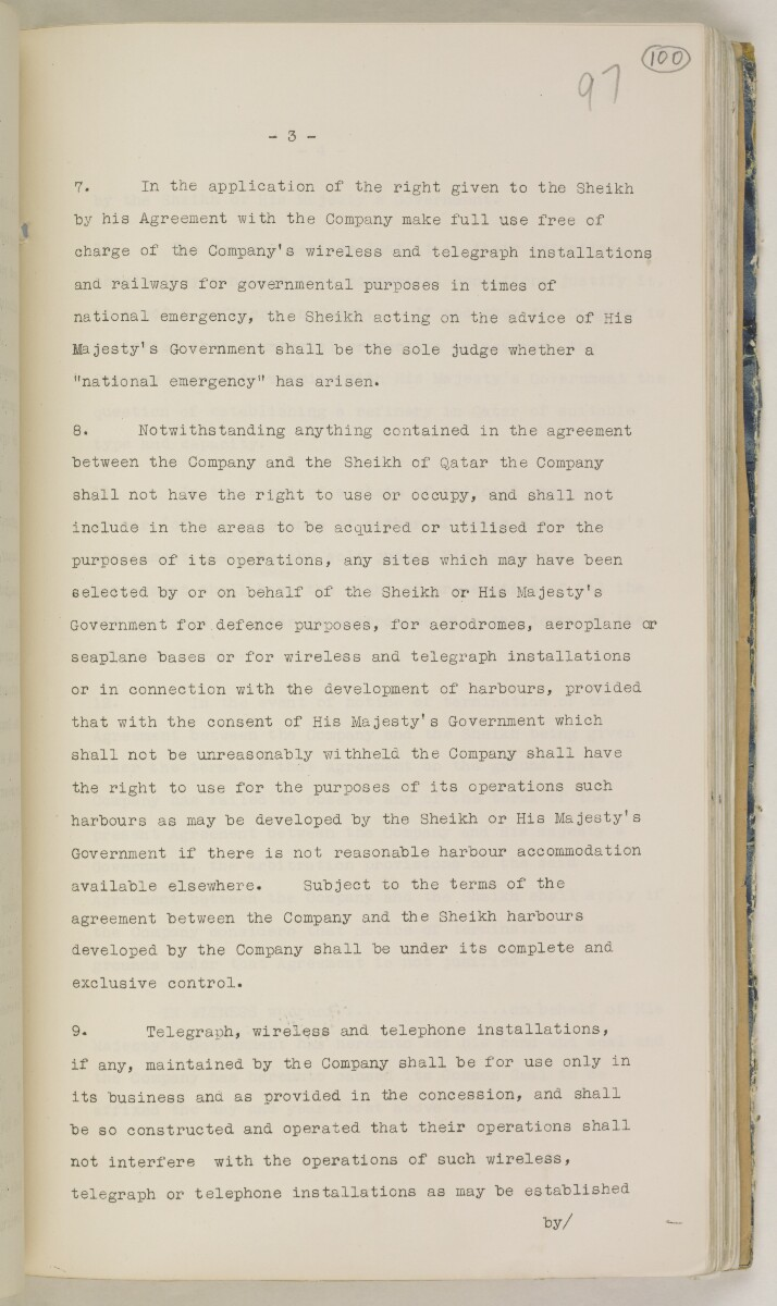 'File 82/27 VII F. 88. QATAR OIL' [‎100r] (210/468)