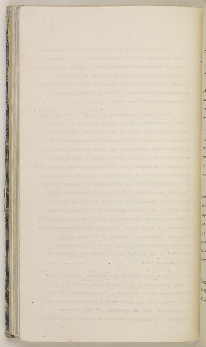 'File 82/27 VII F. 88. QATAR OIL' [100v] (211/468)
