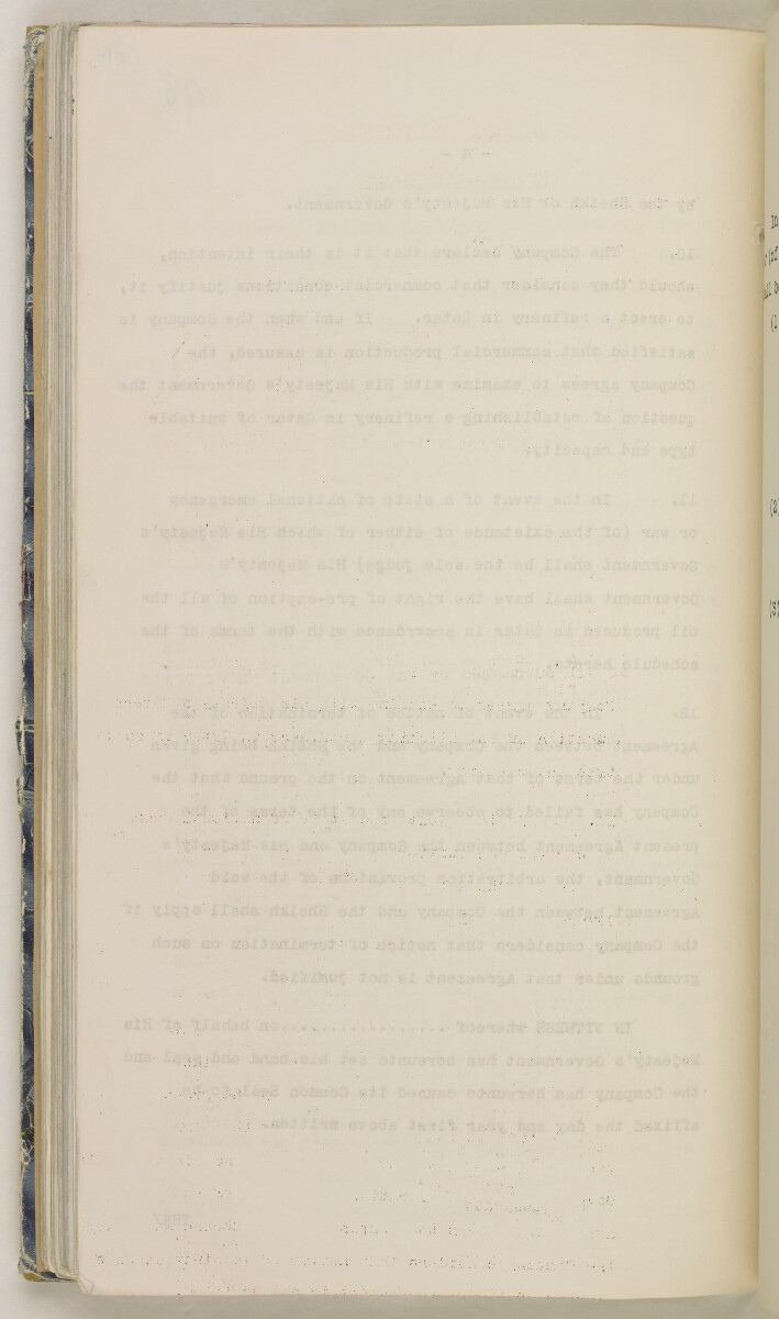'File 82/27 VII F. 88. QATAR OIL' [101v] (213/468)