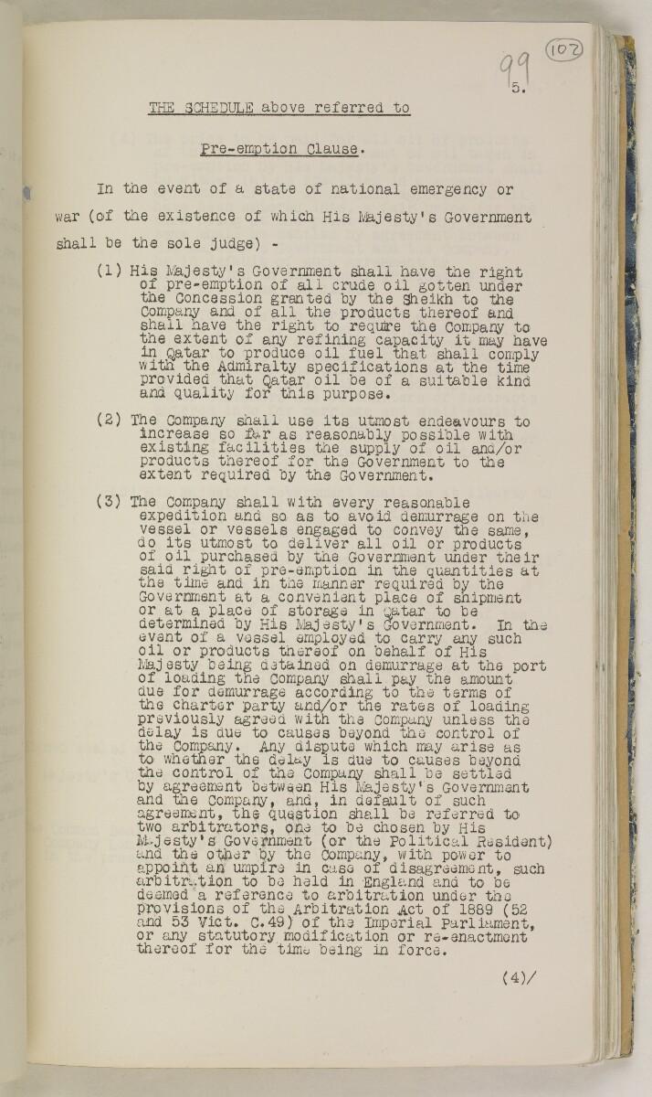 'File 82/27 VII F. 88. QATAR OIL' [102r] (214/468)