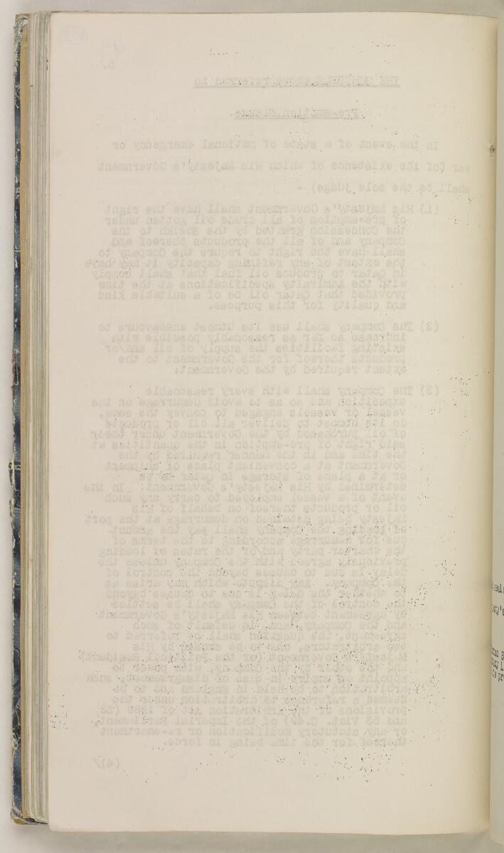 'File 82/27 VII F. 88. QATAR OIL' [102v] (215/468)