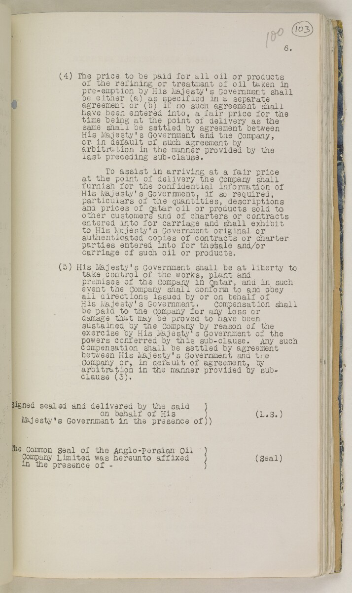 'File 82/27 VII F. 88. QATAR OIL' [‎103r] (216/468)