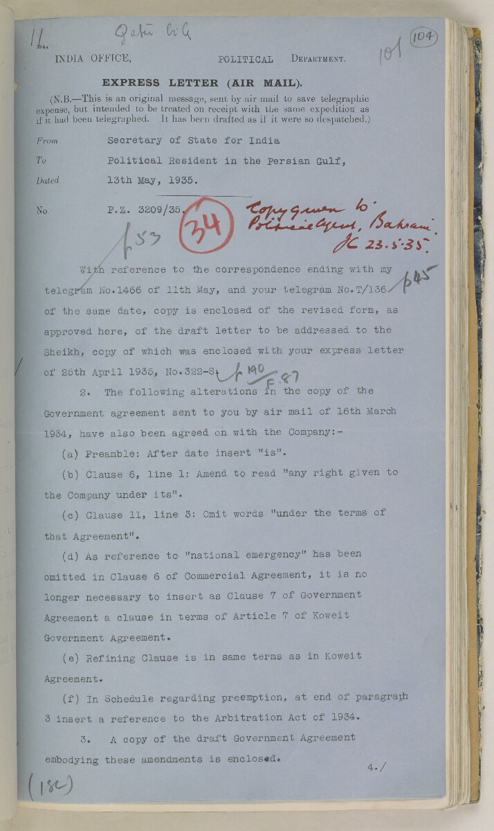 'File 82/27 VII F. 88. QATAR OIL' [‎104r] (218/468)