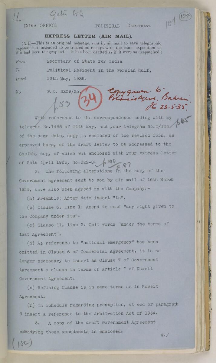 'File 82/27 VII F. 88. QATAR OIL' [104r] (218/468)