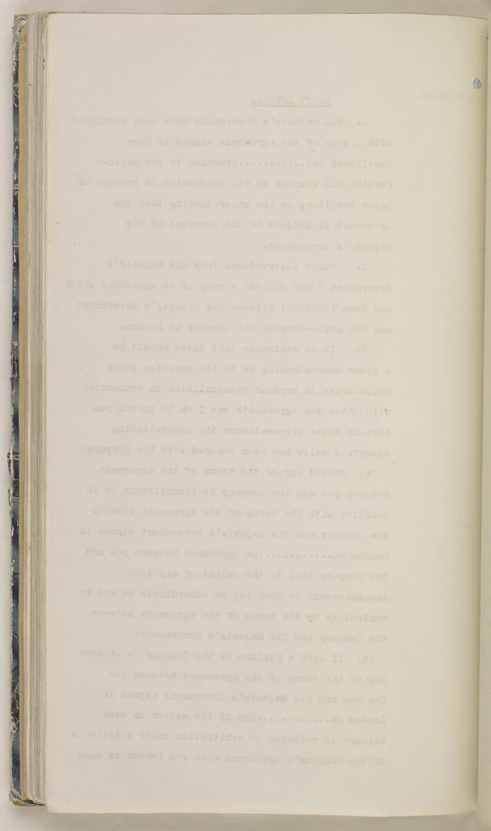 'File 82/27 VII F. 88. QATAR OIL' [106v] (223/468)