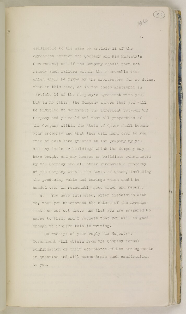 'File 82/27 VII F. 88. QATAR OIL' [‎107r] (224/468)