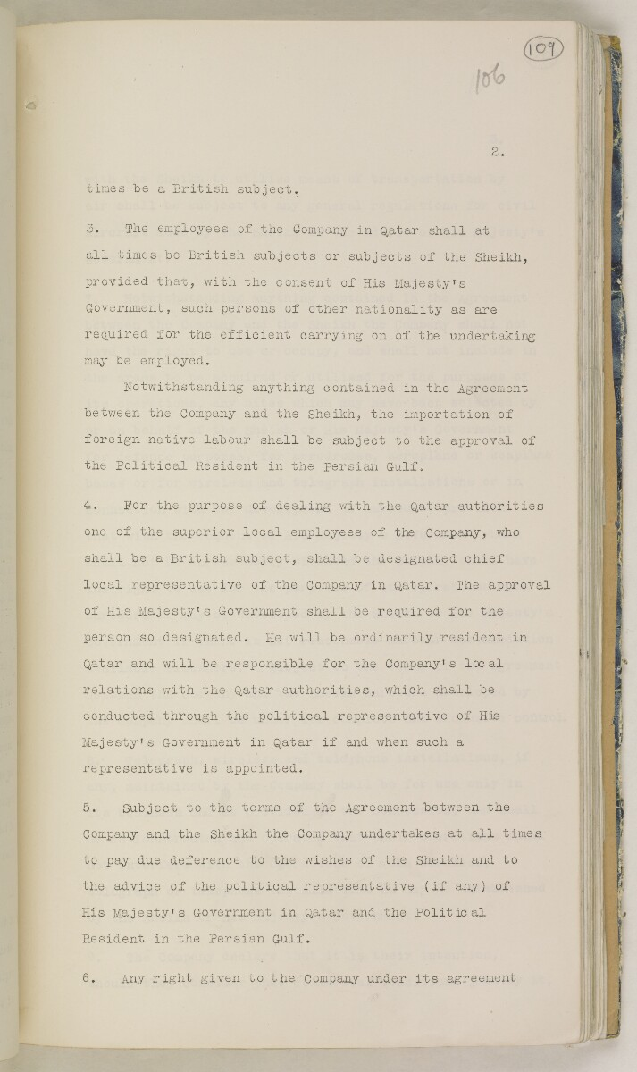 'File 82/27 VII F. 88. QATAR OIL' [‎109r] (228/468)