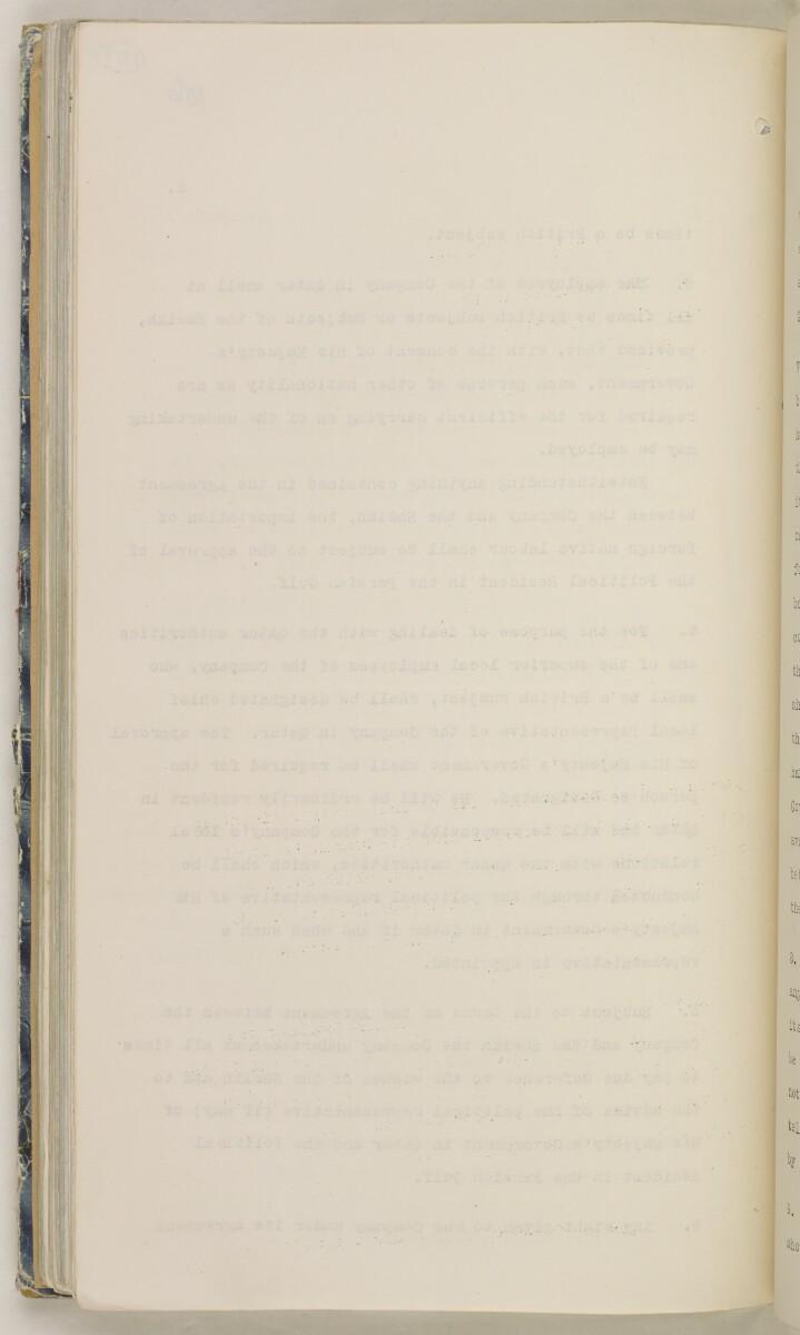 'File 82/27 VII F. 88. QATAR OIL' [109v] (229/468)