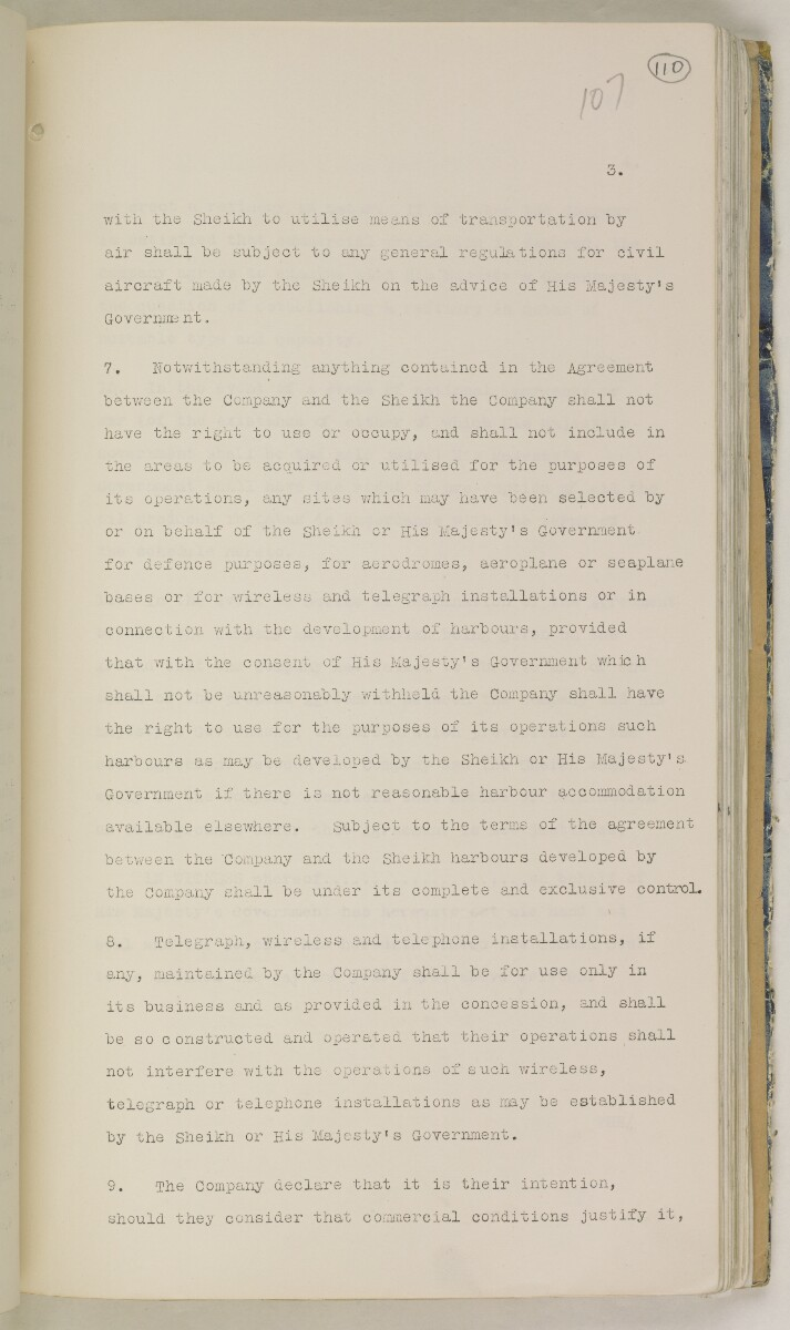 'File 82/27 VII F. 88. QATAR OIL' [‎110r] (230/468)