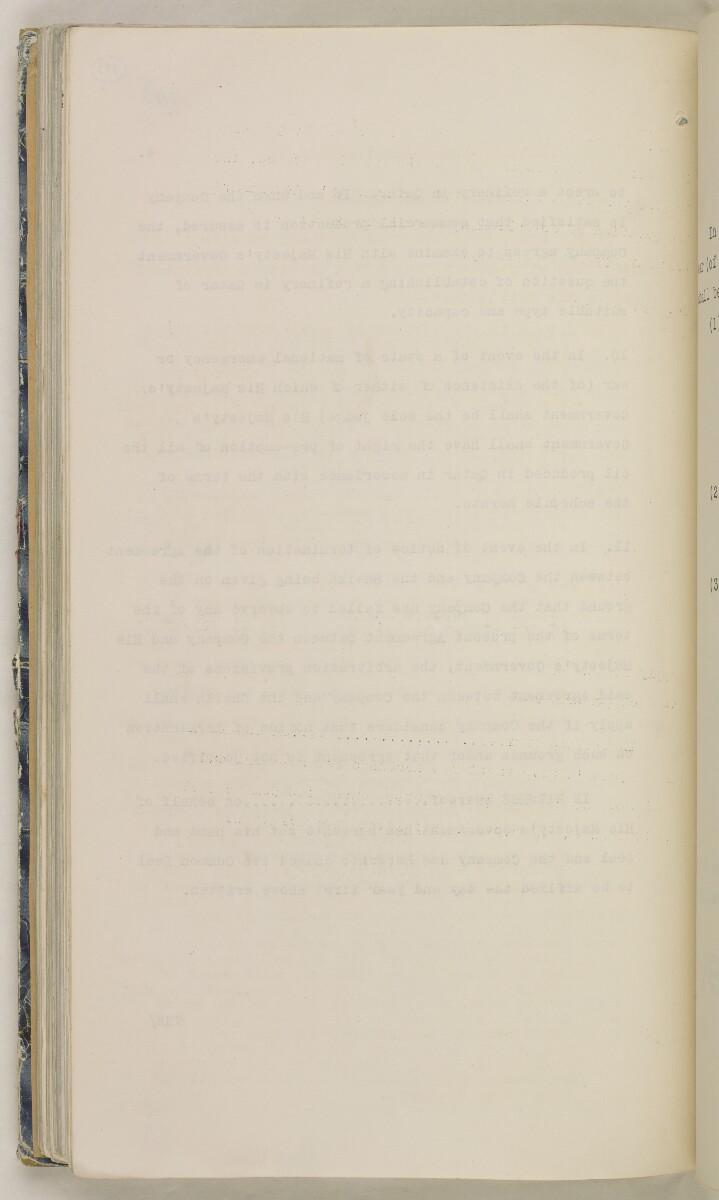 'File 82/27 VII F. 88. QATAR OIL' [111v] (233/468)