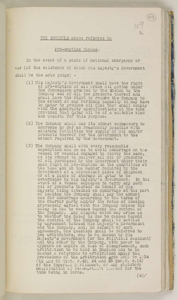 'File 82/27 VII F. 88. QATAR OIL' [‎112r] (234/468)