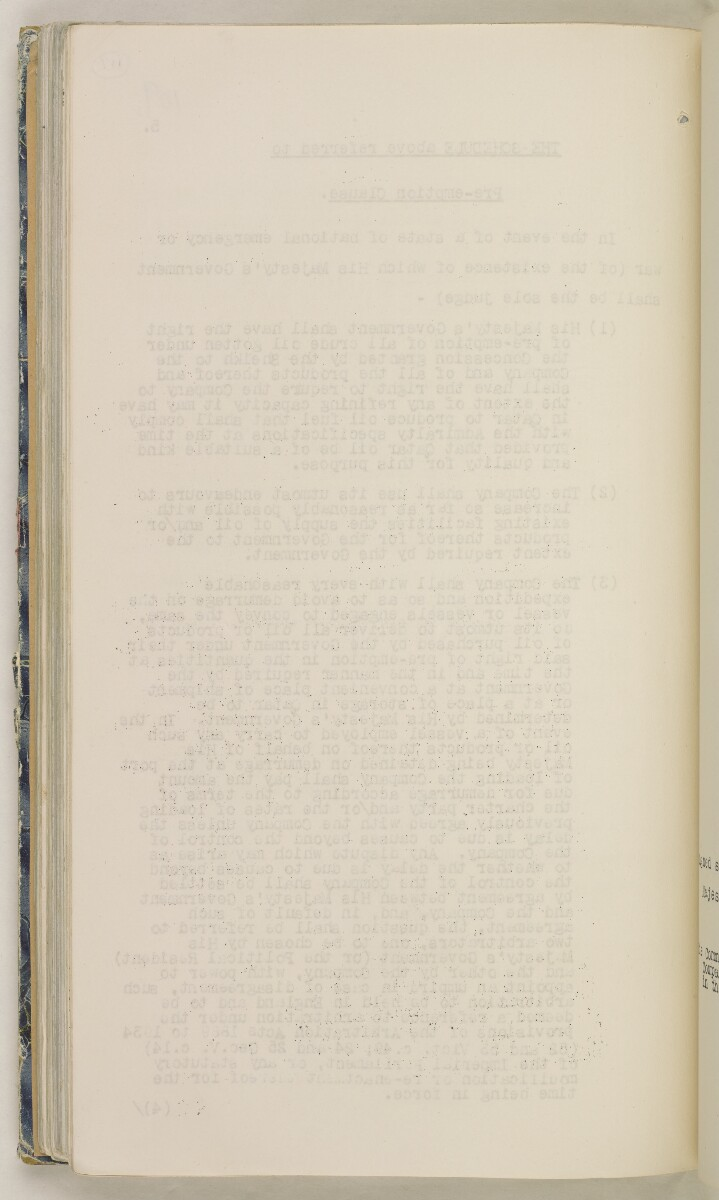 'File 82/27 VII F. 88. QATAR OIL' [‎112v] (235/468)