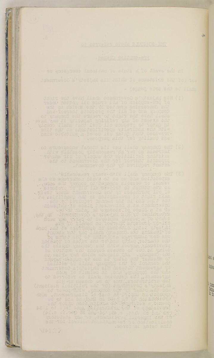 'File 82/27 VII F. 88. QATAR OIL' [112v] (235/468)