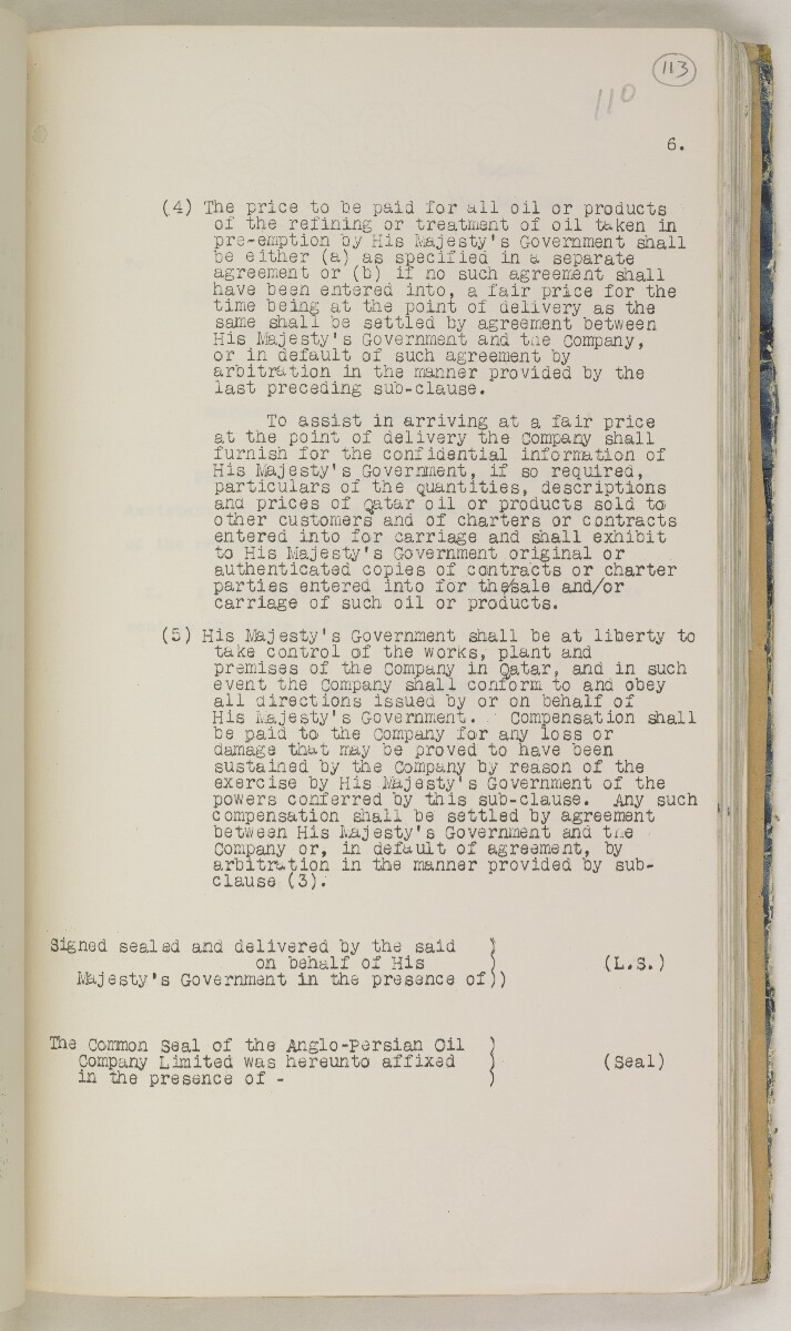 'File 82/27 VII F. 88. QATAR OIL' [‎113r] (236/468)