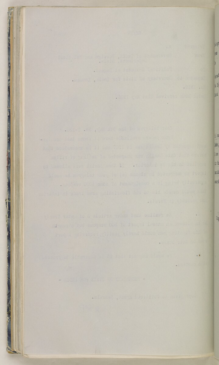 'File 82/27 VII F. 88. QATAR OIL' [‎116v] (243/468)