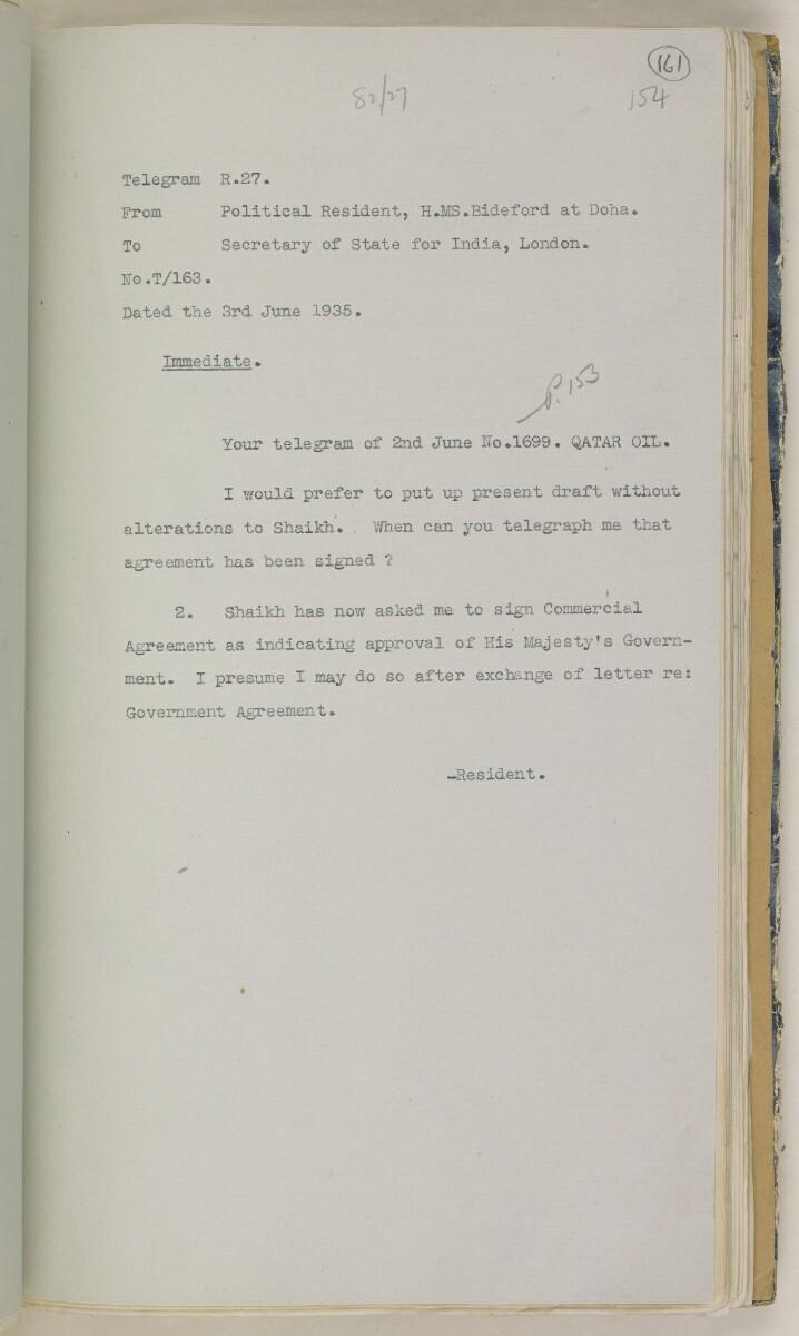 'File 82/27 VII F. 88. QATAR OIL' [161r] (330/468)
