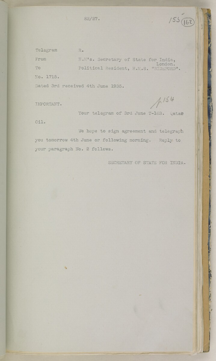 'File 82/27 VII F. 88. QATAR OIL' [‎162r] (332/468)