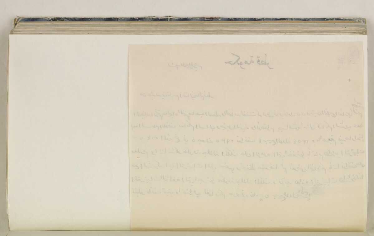 'File 82/27 VII F. 88. QATAR OIL' [‎185v] (379/468)
