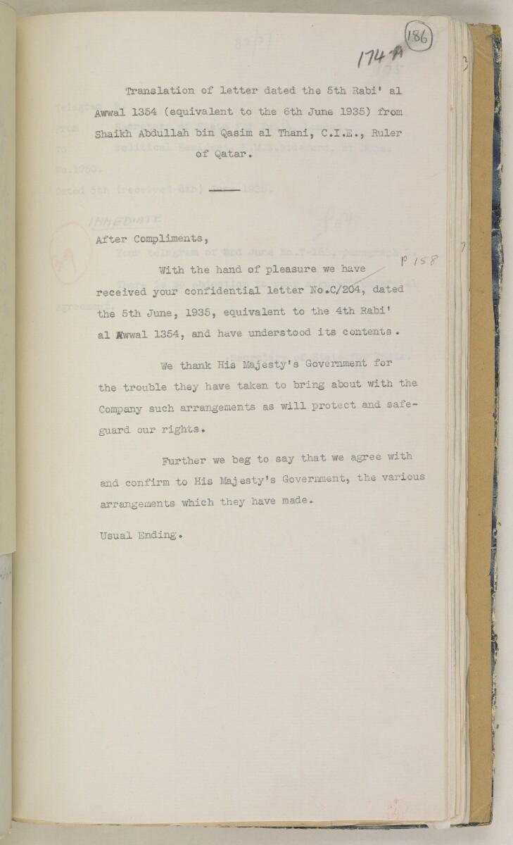 'File 82/27 VII F. 88. QATAR OIL' [186r] (380/468)