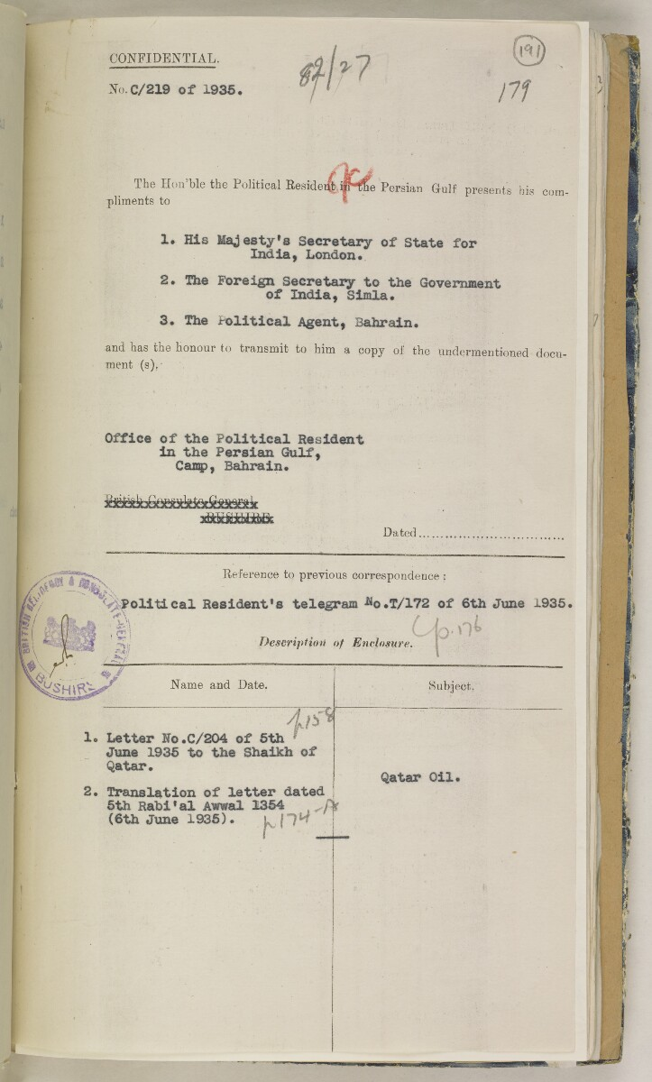 'File 82/27 VII F. 88. QATAR OIL' [‎191r] (390/468)