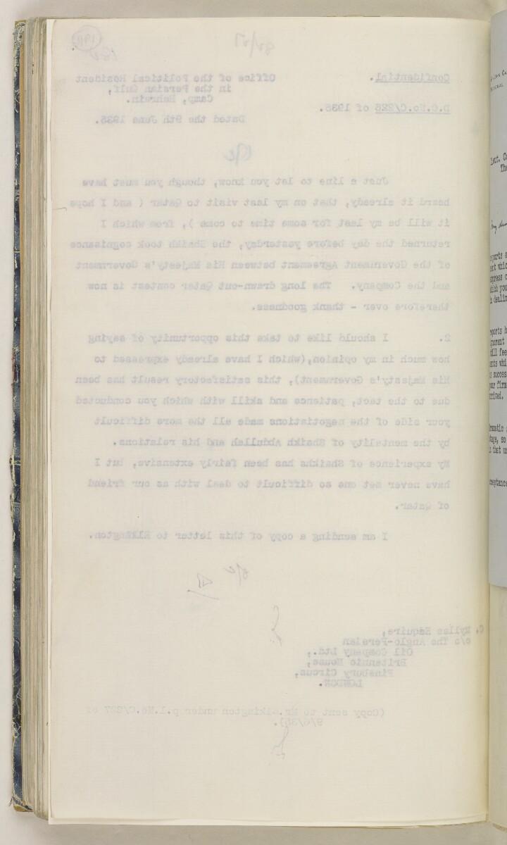 'File 82/27 VII F. 88. QATAR OIL' [192v] (393/468)