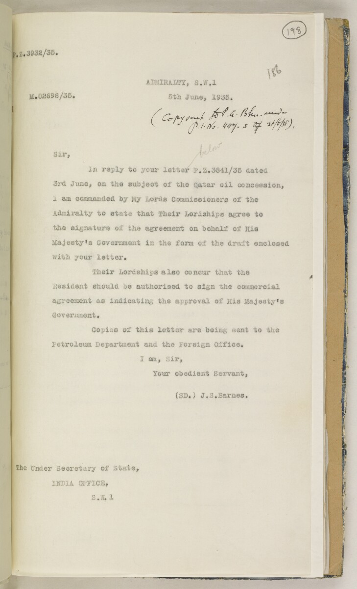 'File 82/27 VII F. 88. QATAR OIL' [‎198r] (404/468)