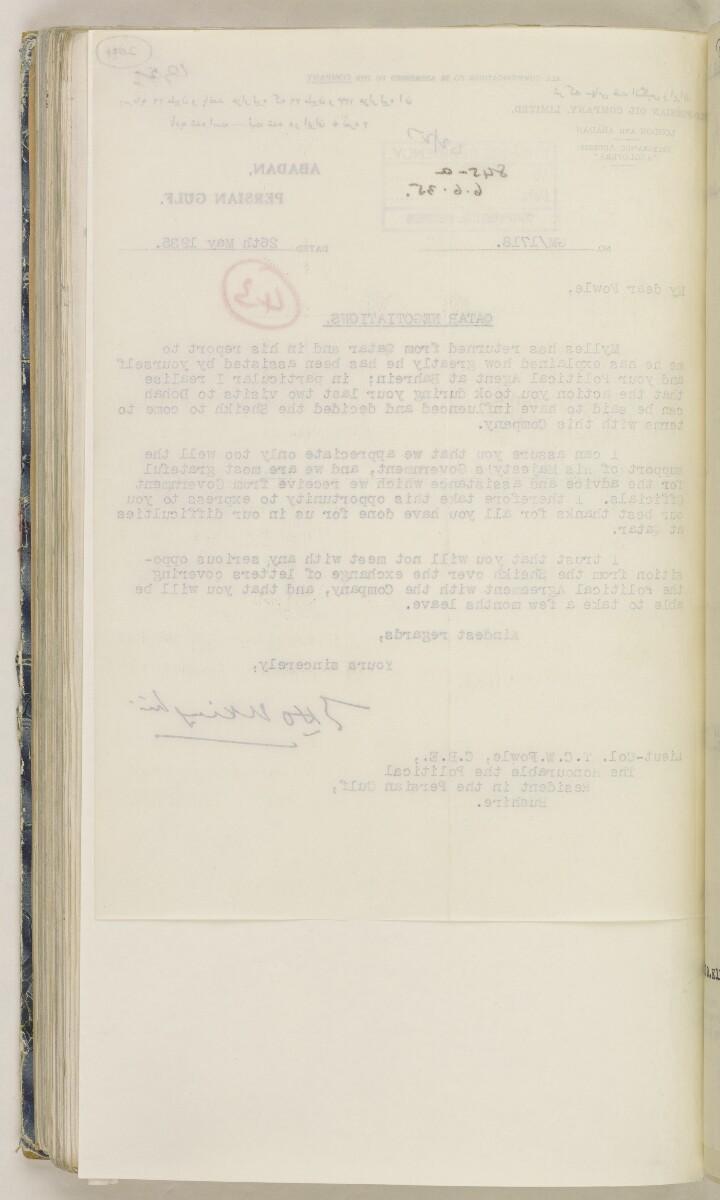 'File 82/27 VII F. 88. QATAR OIL' [204v] (417/468)