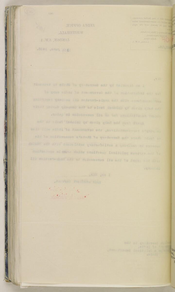 'File 82/27 VII F. 88. QATAR OIL' [207v] (423/468)