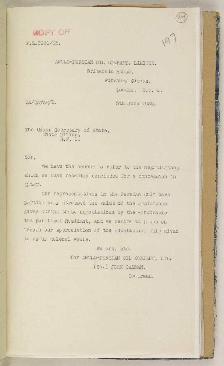 'File 82/27 VII F. 88. QATAR OIL' [209r] (426/468)