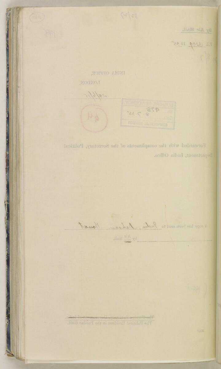 'File 82/27 VII F. 88. QATAR OIL' [210v] (429/468)