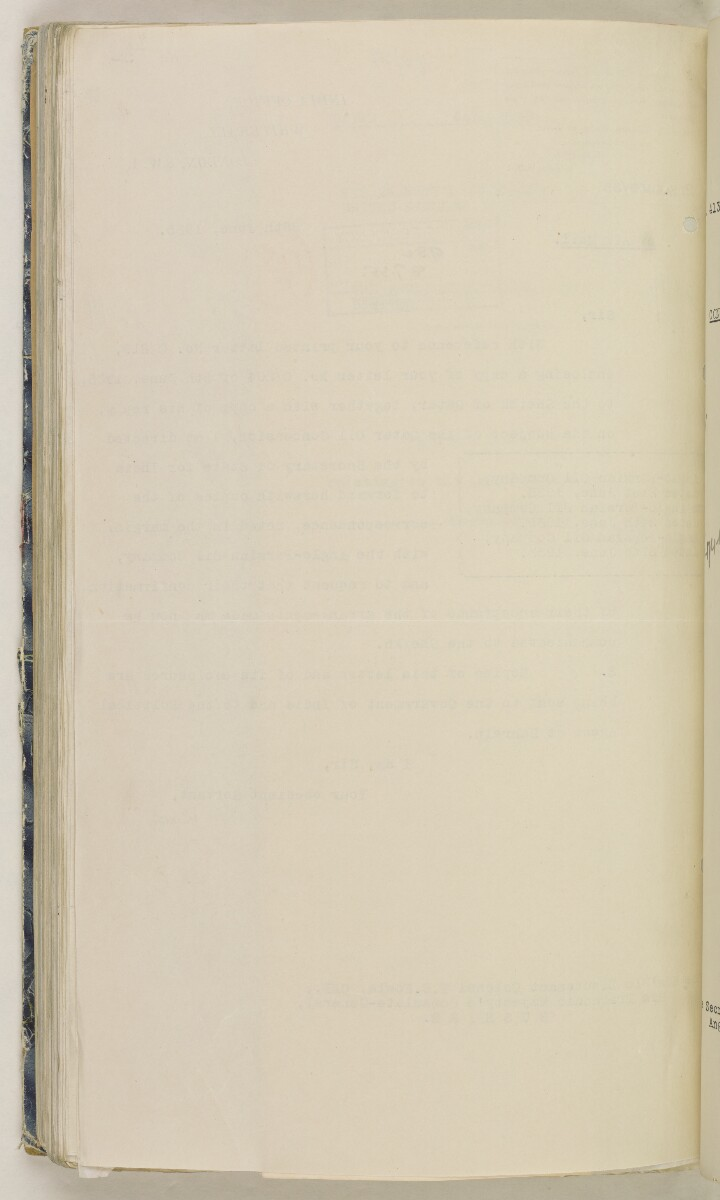 'File 82/27 VII F. 88. QATAR OIL' [213v] (435/468)