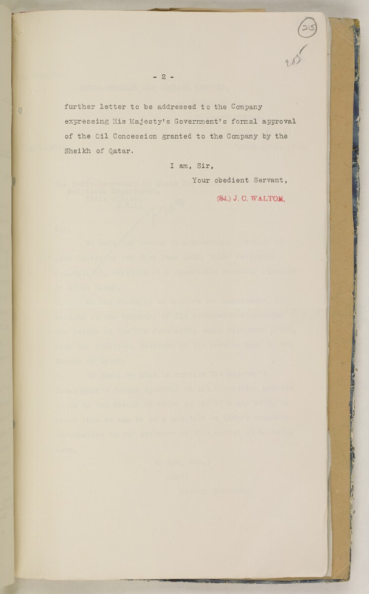 'File 82/27 VII F. 88. QATAR OIL' [215r] (438/468)