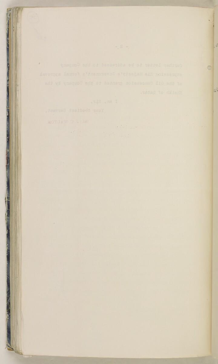 'File 82/27 VII F. 88. QATAR OIL' [215v] (439/468)