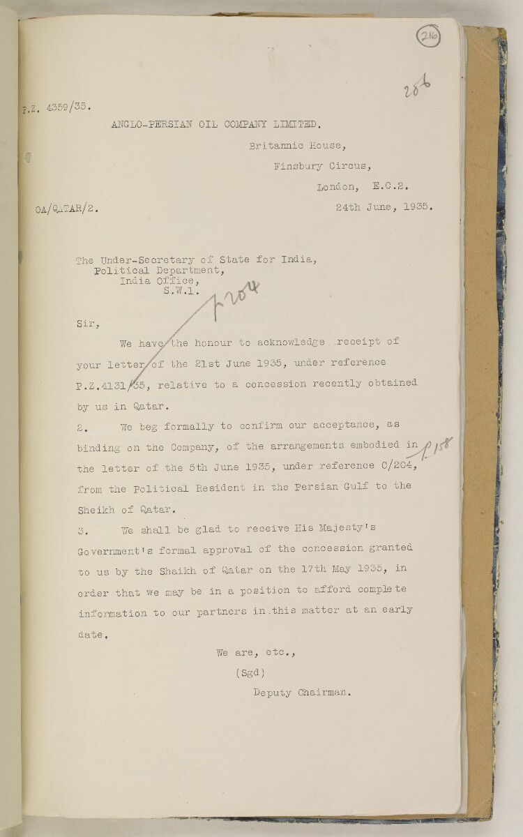 'File 82/27 VII F. 88. QATAR OIL' [‎216r] (440/468)