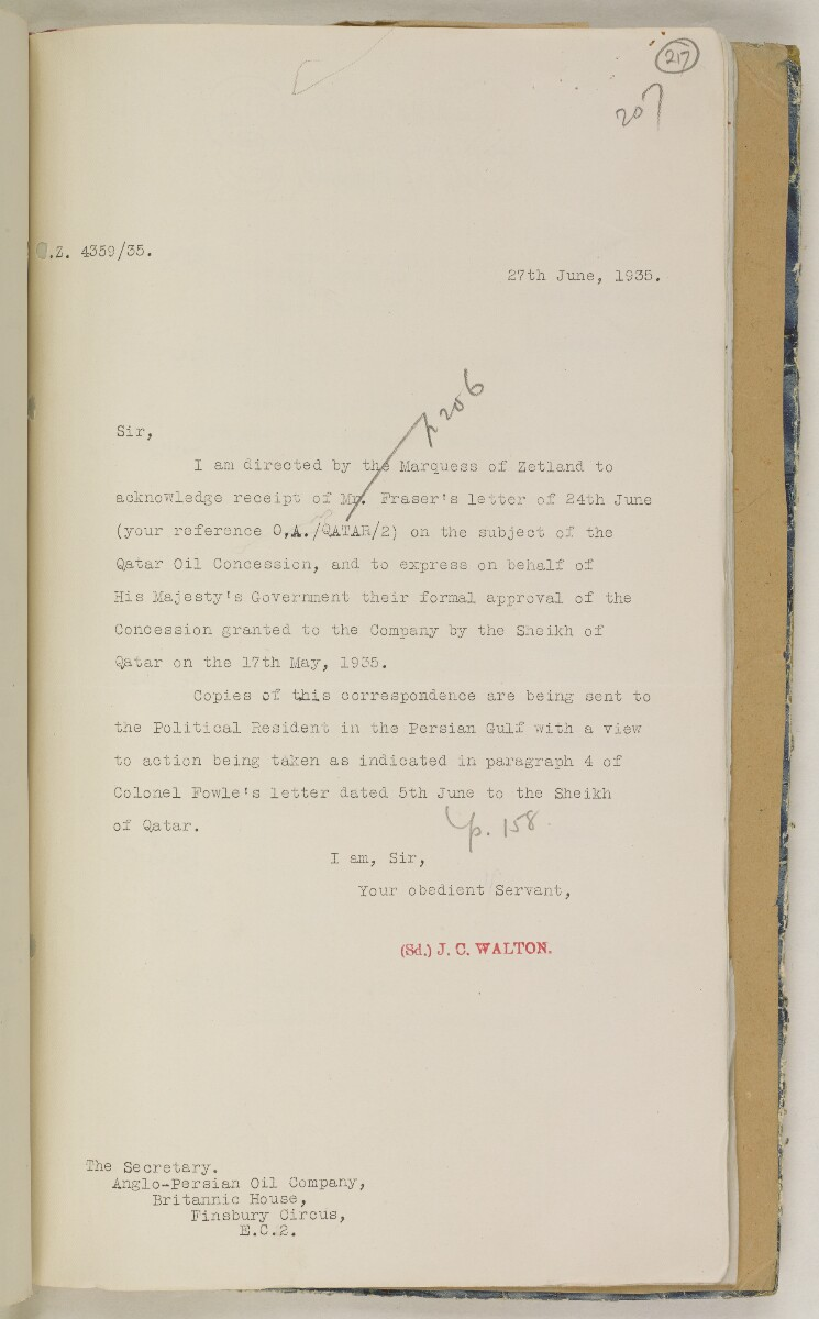 'File 82/27 VII F. 88. QATAR OIL' [‎217r] (442/468)