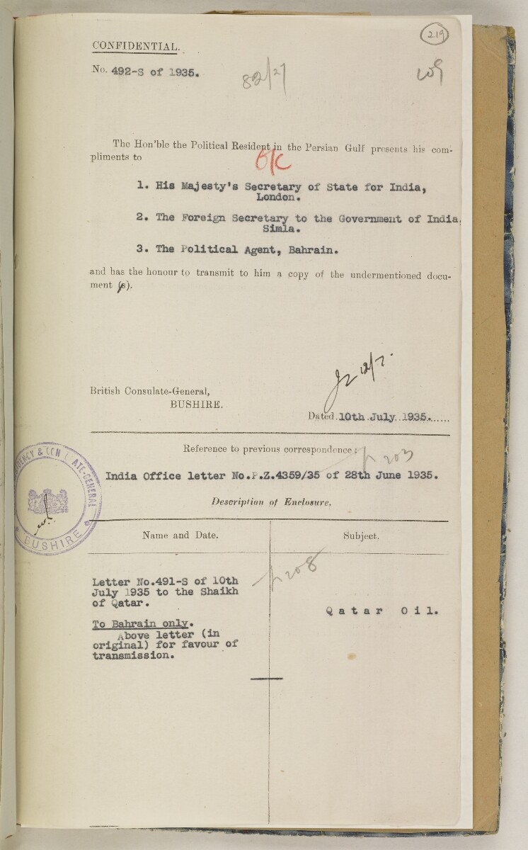 'File 82/27 VII F. 88. QATAR OIL' [‎219r] (446/468)